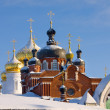 Stock Photo: Christianity Cathedral in Russia