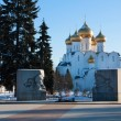 Travel across winter Russia. Yaroslavl city — Stock Photo