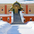 Stock Photo: Palace of Romanovs in monastery