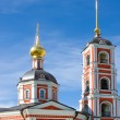 Stock Photo: Christianity monastery