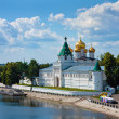 Stock Photo: Christianity cathedral in Russia, Kostromcity, Ipatievsky monastery