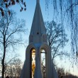 Stock Photo: Christian Russian monasteries and churches - chapel in Yaroslavl city