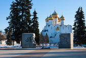 Travel across winter Russia. Yaroslavl city — Stok fotoğraf