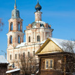 Stock Photo: Christianity cathedral in homestead Shelykovo