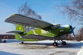 Park of Victoria , old aeroplane — Stock Photo