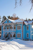 Kostromsky region, sanatorium Shelykovo. — Stock Photo