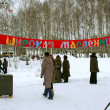 Winter holidays in Russia. Pancake week. — Foto de stock #39498113