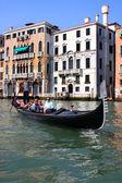 Veneza italiana — Fotografia Stock