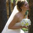 Young bride — Stock fotografie #40446881