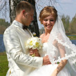 Stockfoto: Bride and groom