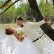 Foto Stock: Bride and groom