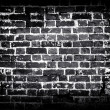 Old wall of brick — Stock Photo #49186603
