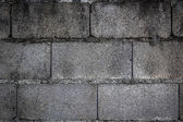 Background of concrete solid brick wall — Stock Photo