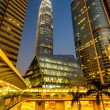 Hong Kong bussines center. — Stock Photo