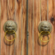 Typical Chinese old door. — Stock Photo