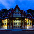 Twilight at Hua Hin Railway Station — Stock Photo
