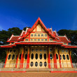 The Hua Hin train station — Stock Photo #38001053