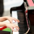 Playing piano. — Stock Photo #42770697