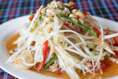 Thai papaya spicy salad, Som Tum,Thailand. — Stock Photo