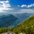 Stock Photo: Kotor Bay, Montenegro