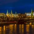 View of the Moscow Kremlin from the bridge of the Temple — Stock Photo #36577855