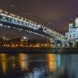 Temple Bridge and Cathedral of Christ the Savior in Moscow — Stock Photo