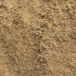 Loosened  sand close-up — Stock Photo