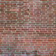 Brick wall - 2 — Stock Photo