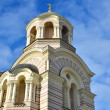 Stock Photo: Orthodox cathedral in Riga, Latvia