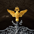 Gold russian double-headed eagle — Stock Photo