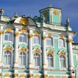 Winter Palace (Hermitage) Saint Petersburg city — Stock Photo