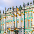 图库照片: Winter Palace (Hermitage) close-up