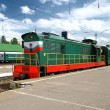 Stock Photo: Train at station in bridght sunny day in Russia