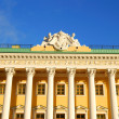 图库照片: Old historic building in Saint Petersburg