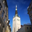Stock Photo: Tallinn city in winter. Estonia