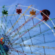 Stock Photo: Ferris wheel in Sigulda, Latvia