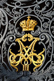 Gold russian imperial family crown on Hermitage gates — Stock Photo