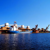 The cargo port. Terminal of Ventspils — Stock Photo