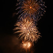 feu d'artifice — Photo