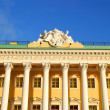 Old historic building in Saint Petersburg — Stockfoto #32835349