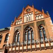 Latvian academy of arts — Stock Photo
