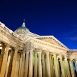 Kazan Cathedral or Kazanskiy Kafedralniy Sobor in Saint Petersburg by night — Stock Photo #32836801