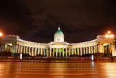 Old historic building in Saint Petersburg — Stock Photo