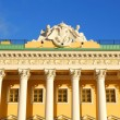 Stockfoto: Old historic building in Saint Petersburg