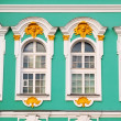 Stock Photo: Winter Palace (Hermitage) close-up