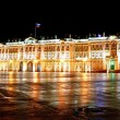 Winter Palace (Hermitage) Saint Petersburg city by night — Stockfoto #38697607