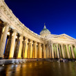Kazan Cathedral or Kazanskiy Kafedralniy Sobor in Saint Petersburg by night — Stock Photo