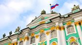 Winter Palace (Hermitage) close-up — Stock Photo
