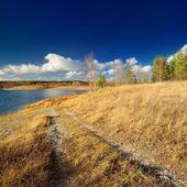 Autumn lake landscape — Stock Photo