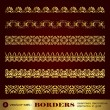 Borders seamless decorative elements in gold set 2 — Stock Vector #33694609